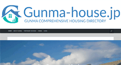 Preview of gunma-house.jp
